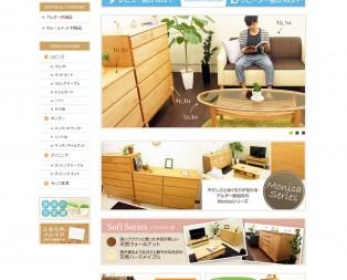 とまり木様-トップページラフ(2012.7