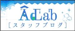 Adlab