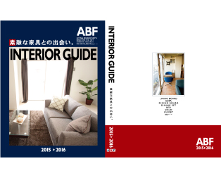 ABFカタログ-2015-表紙-s